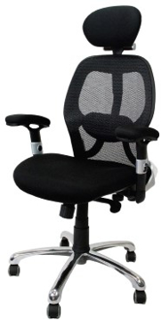 Picture of 24 Hour Mesh Chair