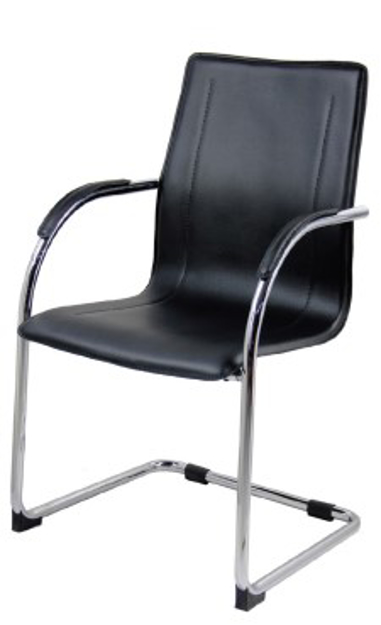 Picture of Aston Leather Visitors Chair