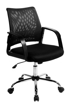 Picture of Express Calypso Mesh Chair