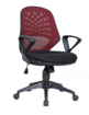 Picture of Express Lattice Mesh Chair