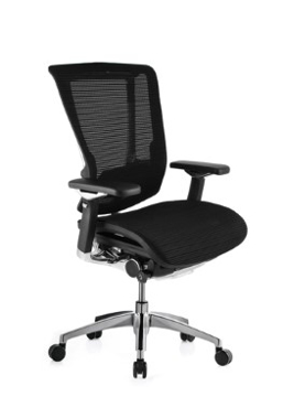 Picture of Nefil Mesh Chair