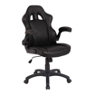 Picture of Gamer Leather Chair